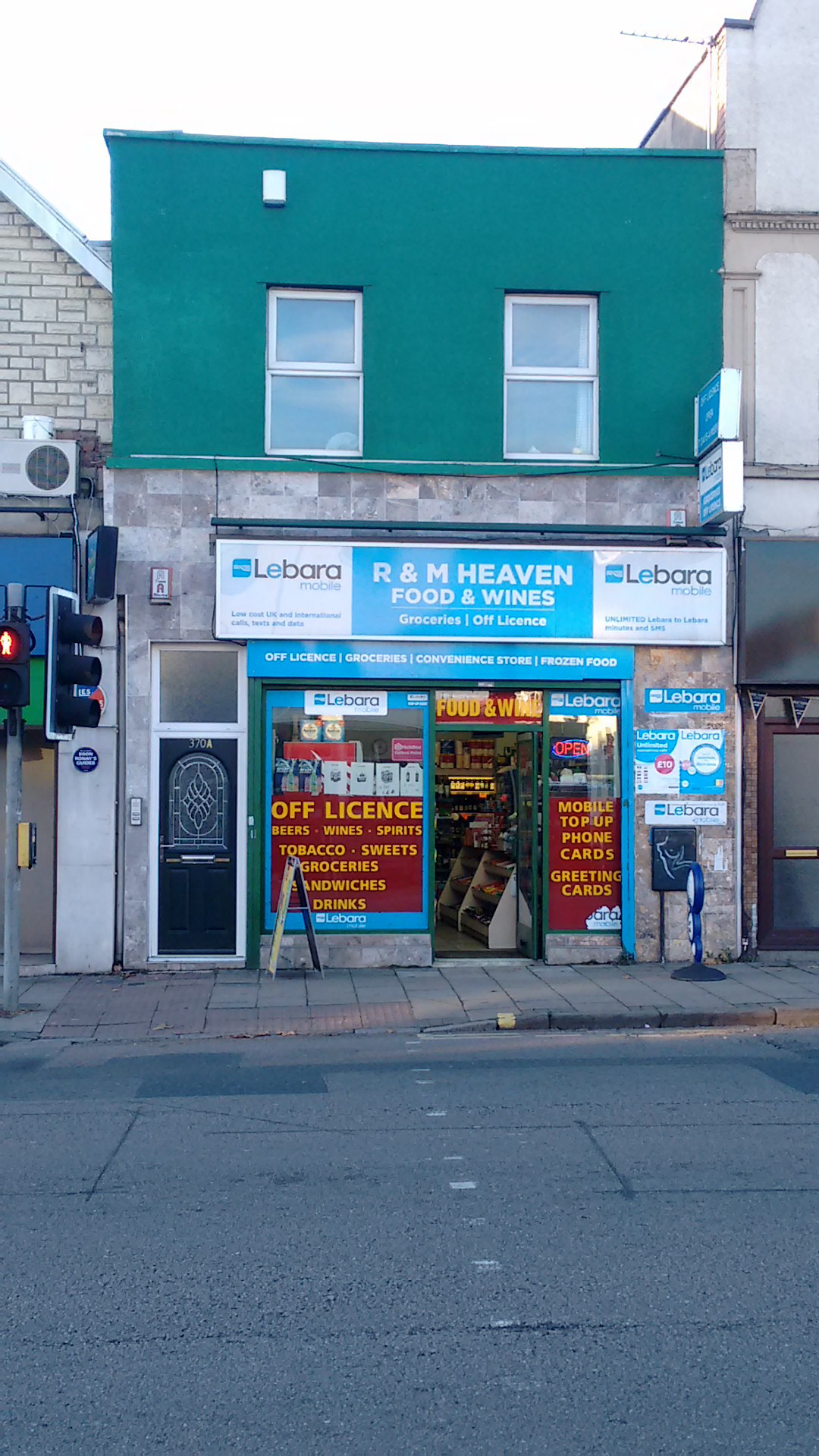370, Gloucester Road dated 2017-11 from Full Survey 2017