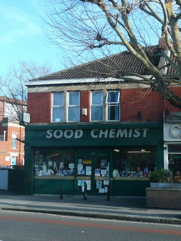 291, Gloucester Road dated 2012-05-12 by julia